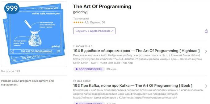 Podcasty o technologii: The Art of Programming